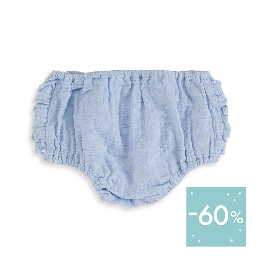 night sky blue ruffle bloomer